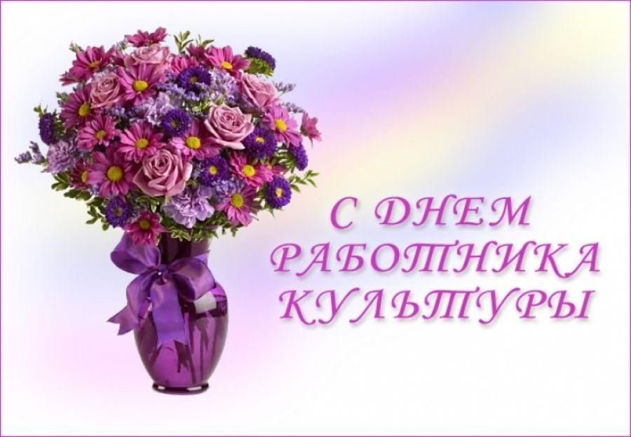 Голосовое поздравления с годовщиной свадьбы